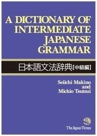 Makino Seiichi et Tsutsui Michio - A Dictionary of Intermediate Japanese Grammar.