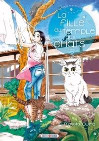 Makoto Ojiro - La Fille du Temple aux Chats Tome 3 : .