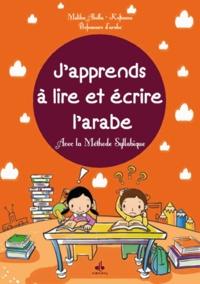 Goodtastepolice.fr J'apprends à lire et écrire l'arabe - Avec la méthode syllabique Image
