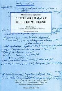 Petite grammaire du grec moderne.pdf