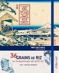 Mapi et Bruno Pilorget - 36 grains de riz - Le grand voyage de Koïchi.