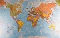 Maps International - Sous-main monde politique.