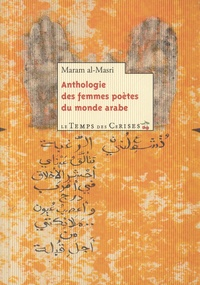 Maram Al-Masri - Femmes poètes du monde arabe - Anthologie.