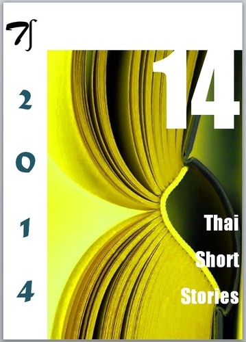 14 Thai short stories - 2014