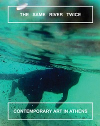 Margot Norton - The same river twice - Contemporary art in Athens.