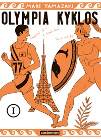 Mari Yamazaki - Olympia Kyklos Tome 1 : .