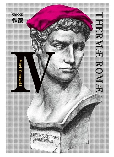 Thermae Romae Tome 4