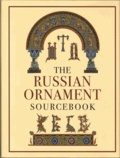 Maria Alexeyevna Orlova - The Russian ornament sourcebook.