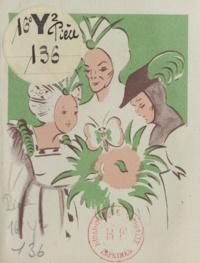 Mariane Roland Marcel - Le présent de noces.