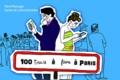 Sophie Rochefordiere et Marie Messager - 100 trucs à faire à Paris - Le livre qui va pimenter votre vie !.