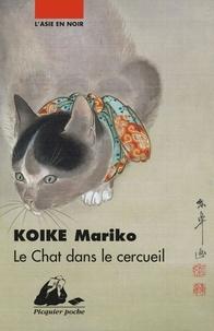 Mariko Koike - .