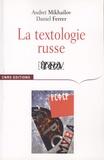 Marina Reverseau - La textologie russe.