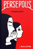Marjane Satrapi - Persepolis  : .