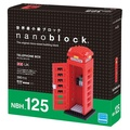 MARK'S - Boîte Nanoblock Cabine téléphonique anglaise