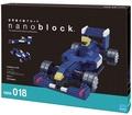 MARK'S - Boîte Nanoblock Formula Car - voiture de course