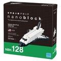 MARK'S - Boîte Nanoblock Navette spatiale en orbite