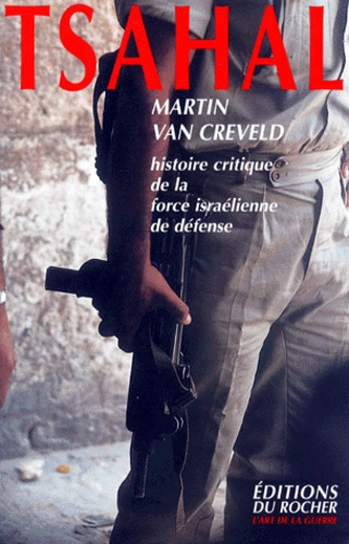Martin Van Creveld - .