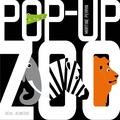 Martine Perrin - Pop'up Zoo.