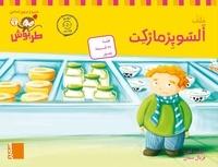 Fichier PS-M2 chiffres arabes - Assupermarket.pdf