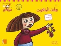 Fichier PS-M4 chiffres arabes - Iiqdou Al-Yaqout.pdf