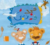Majed wa Rouba.pdf