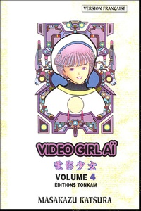 Masakazu Katsura - Vidéo Girl Aï Tome 4 : Première expérience.