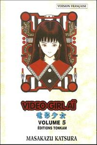 Masakazu Katsura - Vidéo Girl Aï Tome 5 : Dualité.