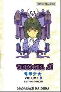 Masakazu Katsura - Vidéo Girl Aï Tome 9 : Souvenirs.