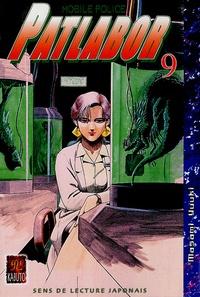 Masami Yuuki - Patlabor Mobile Police Tome 9 : .
