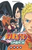 Masashi Kishimoto - Naruto gaiden - Le 7e hokage et la lune écarlate.