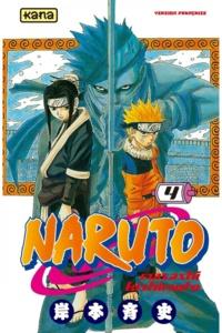 Masashi Kishimoto - Naruto Tome 4 : .