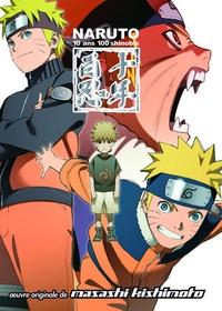 Masashi Kishimoto - Naruto - 10 ans 100 shinobis.