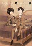 Masayuki Takano - Blood Alone Tome 7 : .