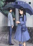 Masayuki Takano - Blood Alone Tome 8 : .