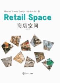 Masters' Interior Design 2 - Retail Space.