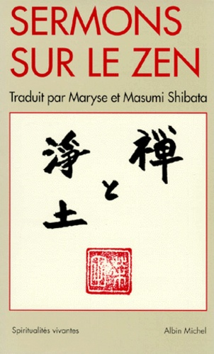 Masumi Shibata et  Collectif - .