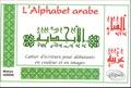 Mathieu Guidère - L'Alphabet arabe - Cahier d'écriture pour débutants en couleur et en images.