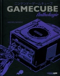 Mathieu Manent - Gamecube anthologie.