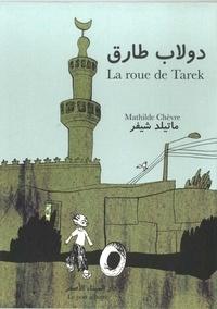 Mathilde Chèvre - La roue de Tarek.