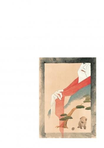 Le samouraï bambou Tome 6