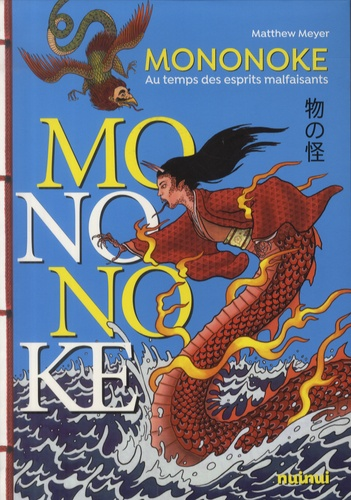 Matthew Meyer - Mononoke - Au temps des esprits malfaisants.