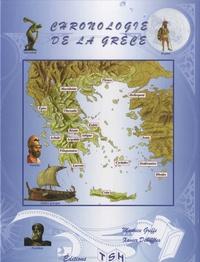 Accentsonline.fr Chronologie de la Grèce Image