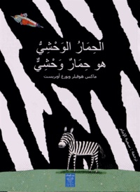 Un zèbre est un zèbre - Edition en arabe.pdf
