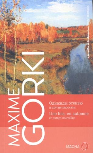 Une fois, en automne ; Caïn et Artème ; Un étrange compagnon ; Les fermoirs d'argent