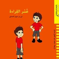 May Benhayoun Sadafi - La dyslexie - Ouvrage en arabe.