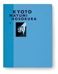 Mayumi Hosokura - Kyoto.