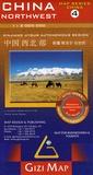Gizi Map - China Northwest - 1/2 000 000.