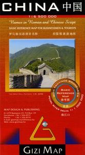 Gizi Map - China - 1/6 500 000.