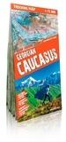 Express Map - Georgian Caucasus - 1/75 000.