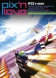 Collectif - Pix'n love N° 32 : Final fantasy VII.